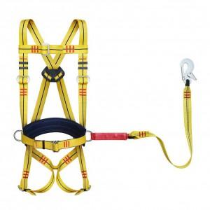 Удерживающая страховочная привязь УСП 2 аАЖ (строп лента с амортизатором)