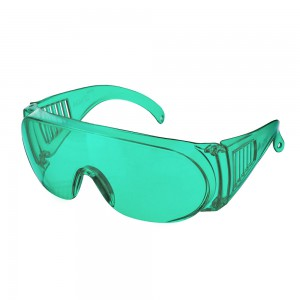 Очки защитные открытые (тип Люцерна) зеленые